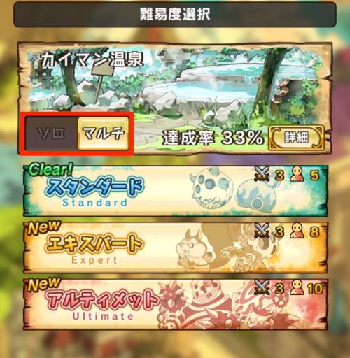 multi_01