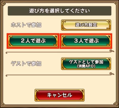 multi_02