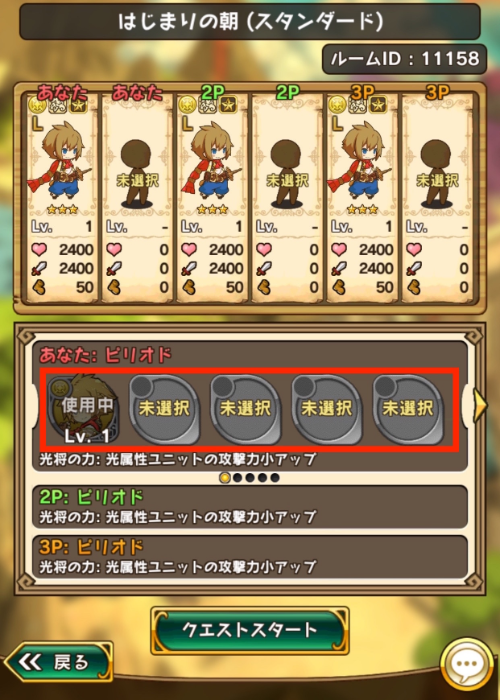 multi_03